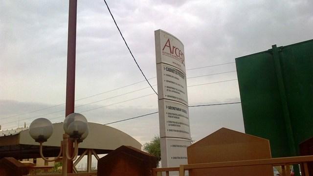 L'Autorité de régulation des communications et des postes (ARCEP) à Ouaga (Ph : DR)